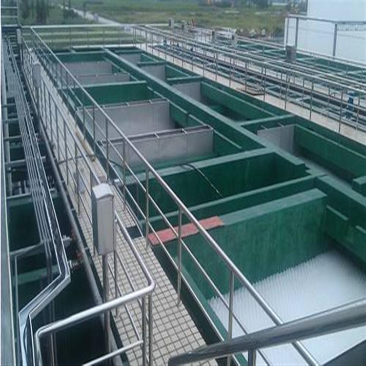 自貢重金屬廢水處理廠家 一站式服務