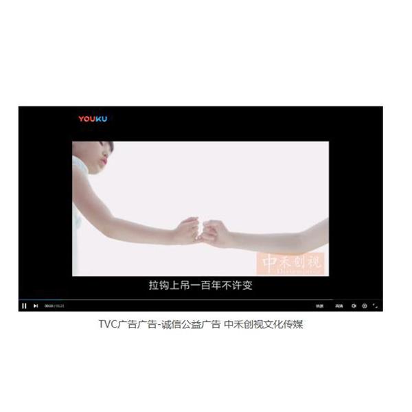 新鄭大氣形象片拍攝案例 廣告片 中禾創視公司