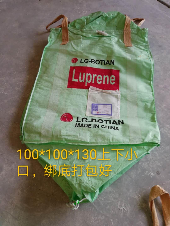 潮州內膜噸包袋 茂名扎口布噸袋價格 噸袋廠家