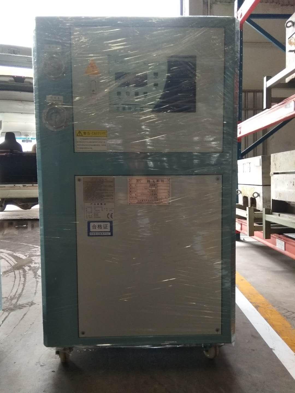 邵陽低溫冷水機廠家 冷凍機