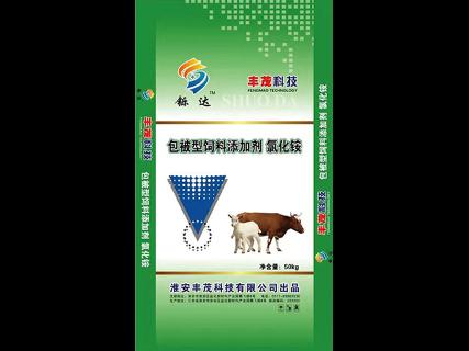 四川飼料蛋氨酸 淮安豐茂科技供應
