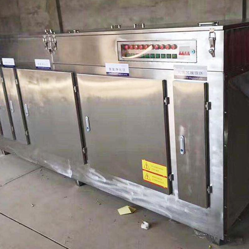 溫州光氧催化 光氧催化凈化器 廠家直銷