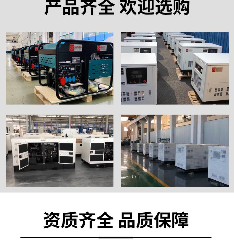 惠州自啟動發電機家用