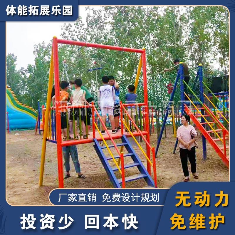 平*山兒童室外拓展設施-新型游樂設施