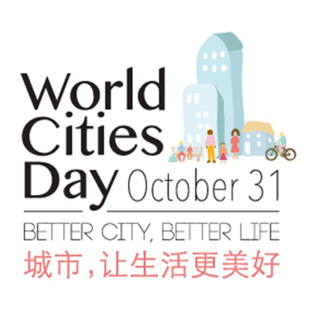 2020年智慧城市展 2020城博會城市公共空間展