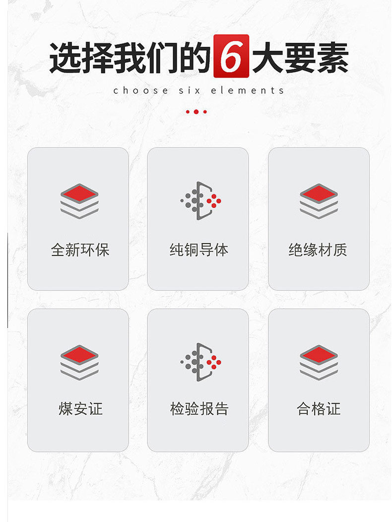 浙江同軸電纜生產廠商