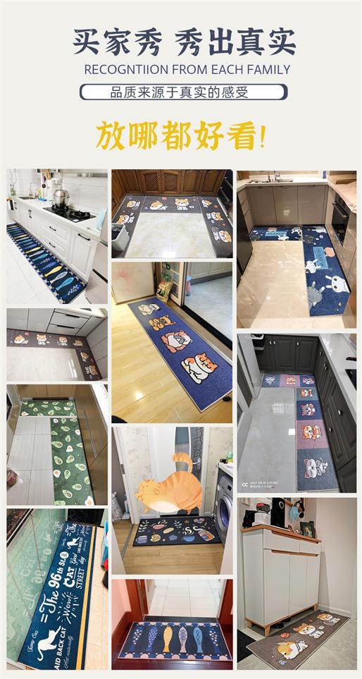 廚房打印地毯直銷