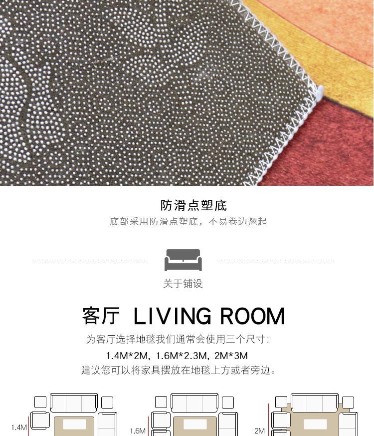 長春臥室印花地毯批發