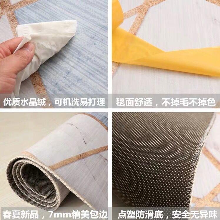 合肥歐式印花地毯直銷