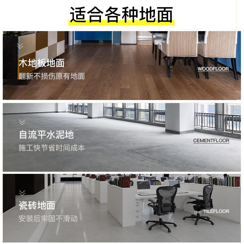浙江方塊辦公室地毯廠家促銷