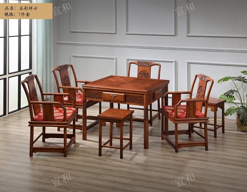 北侖單腳麻將機** 寧波宣和麻將桌營銷服務中心供應