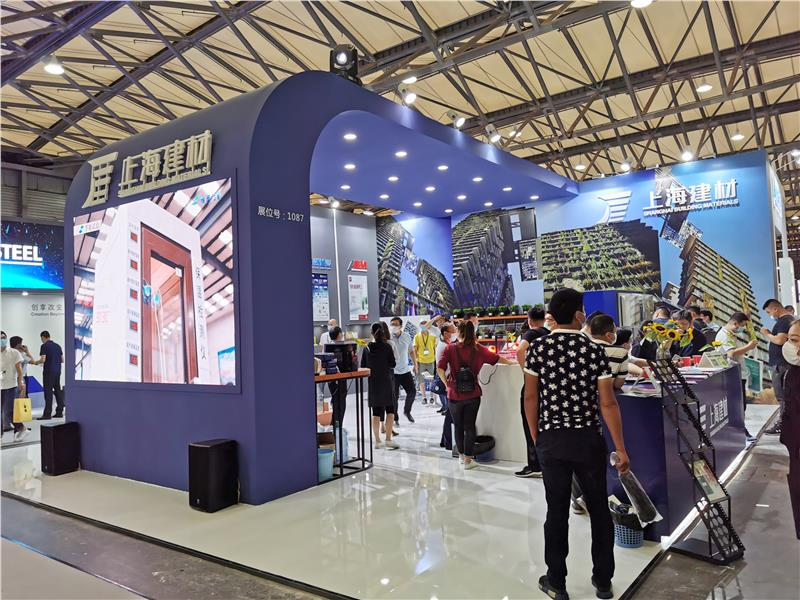 上海2021智能辦公展展會搭建商