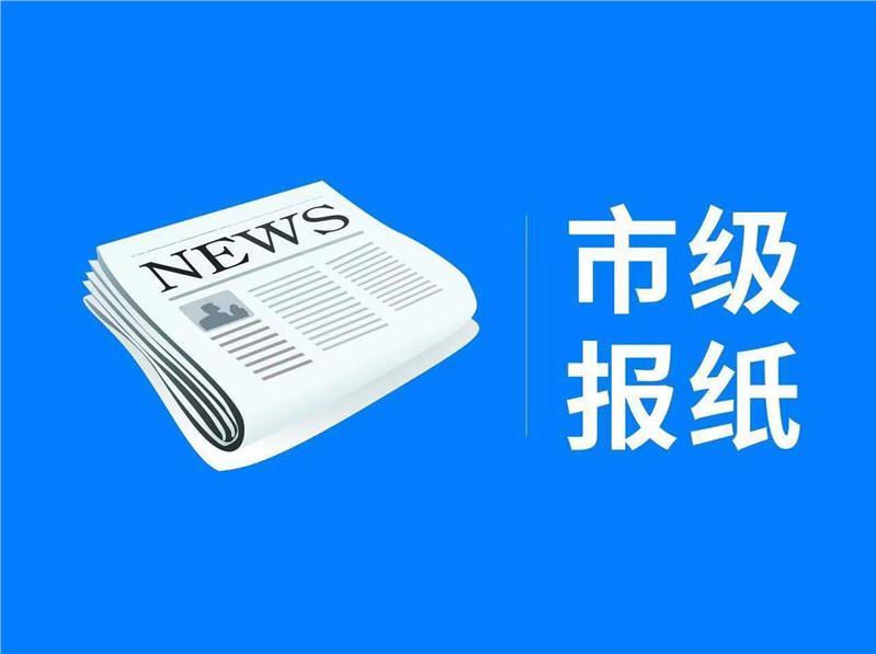 重慶重慶晨報遺失廣告電話價格