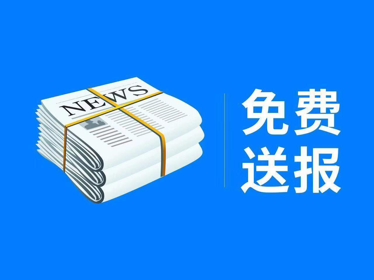 天津今晚報公告電話價格 低價辦理