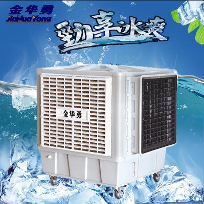 株洲酒店噪音低冷風機的規格