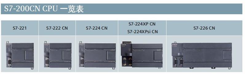 西門子6ES7231-7PD22-0XA8