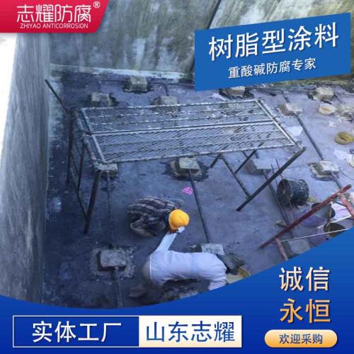 山東污水池防腐工程耐高溫涂料施工