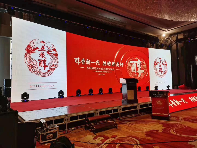 北京租賃LED顯示屏廠家 租賃屏尺寸 廠家直銷