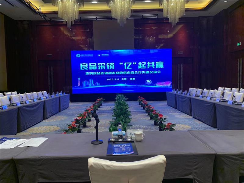 北京租賃LED顯示屏廠家