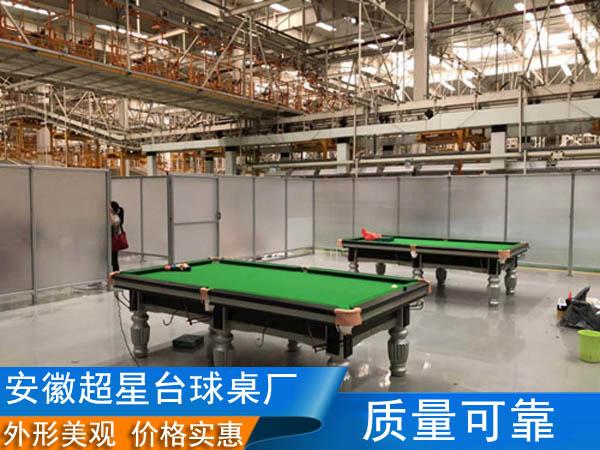 黃山二手臺球桌出售 星體育價格合理