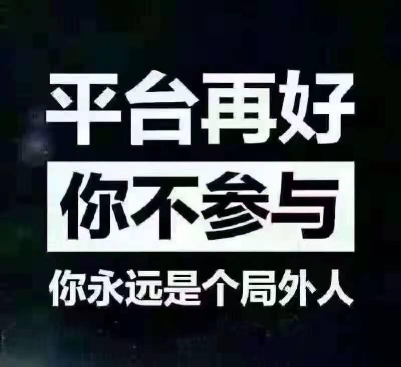 哈爾濱陽光姐妹淘海報欄目權益
