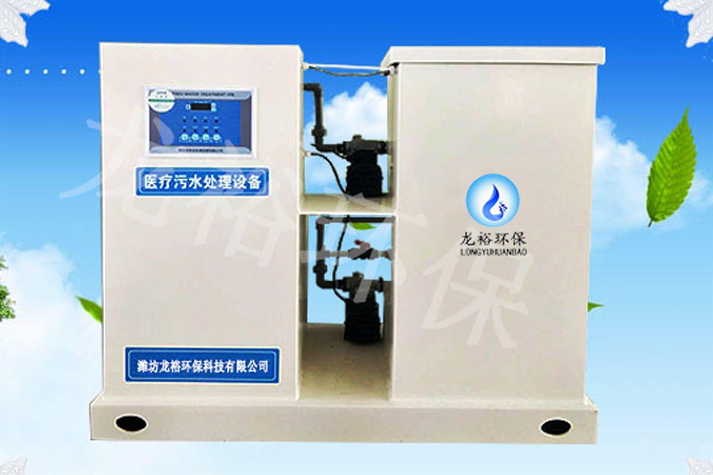 黃山實驗室污水處理設備 學校實驗室污水處理設備