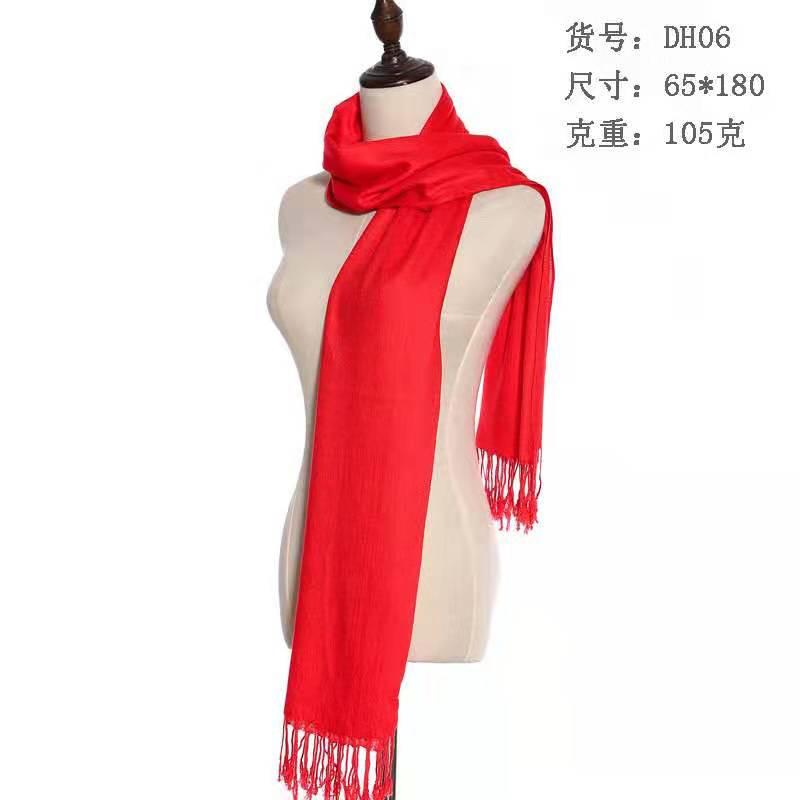 東營紅圍巾