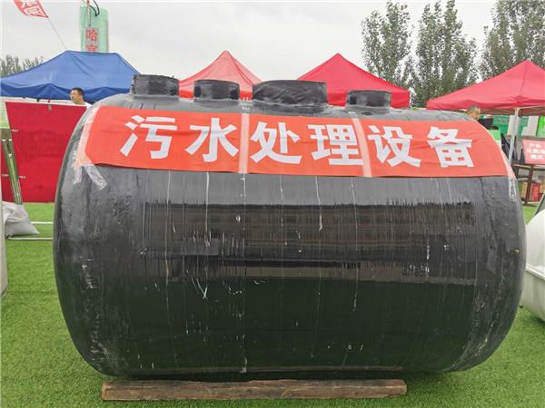 雞西污水處理設備 養殖廠糞污處理 廠家質量