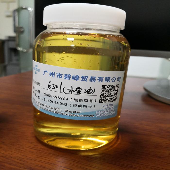 湛江椰子油二乙醇酰胺進口 棕櫚油6501