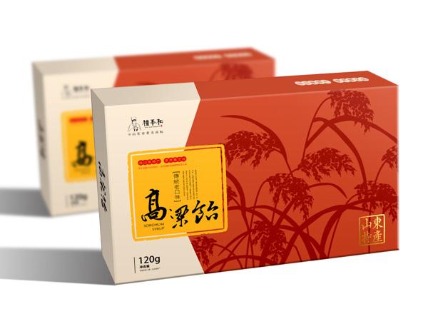 南樂禮品紙盒廠家