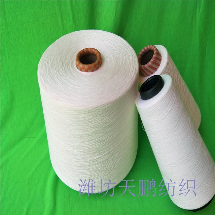 嘉興固體腈綸紗14支 廠家價格