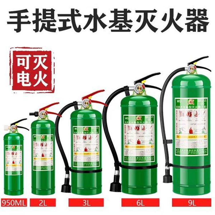 重慶手提式滅火器公司 干粉滅火器 **