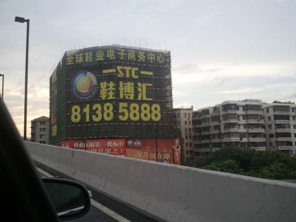 泰州樓盤軟體發光字