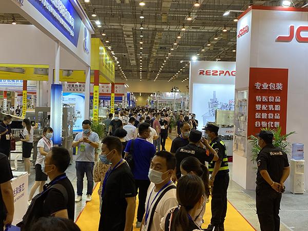 青島肉類食品展會-2021青島國際食品展