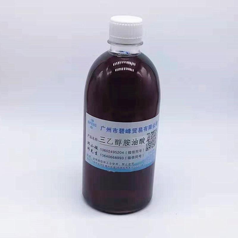廣州防銹添加劑十二烯基丁二酸費用