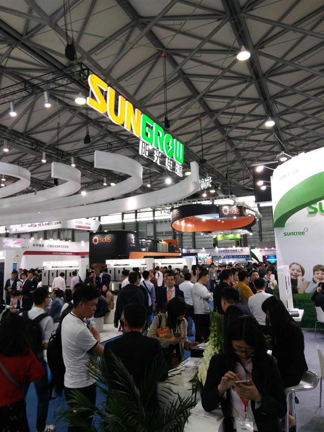 2020上海光伏展-SNEC上海光伏展太陽能光伏展覽會