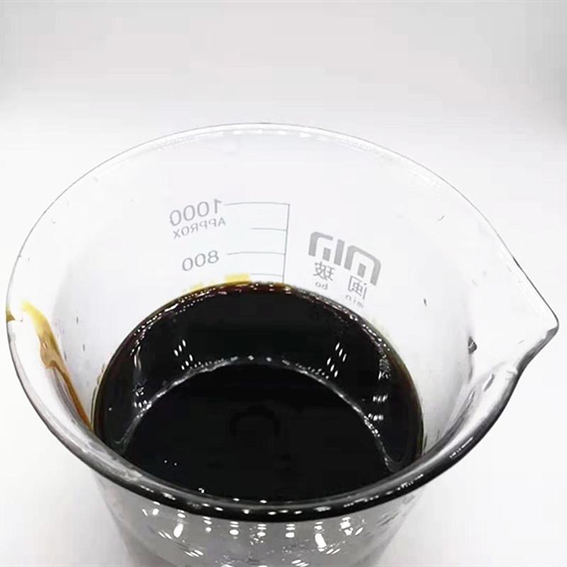 柳州石油磺酸鈉 石油磺酸鈉T702