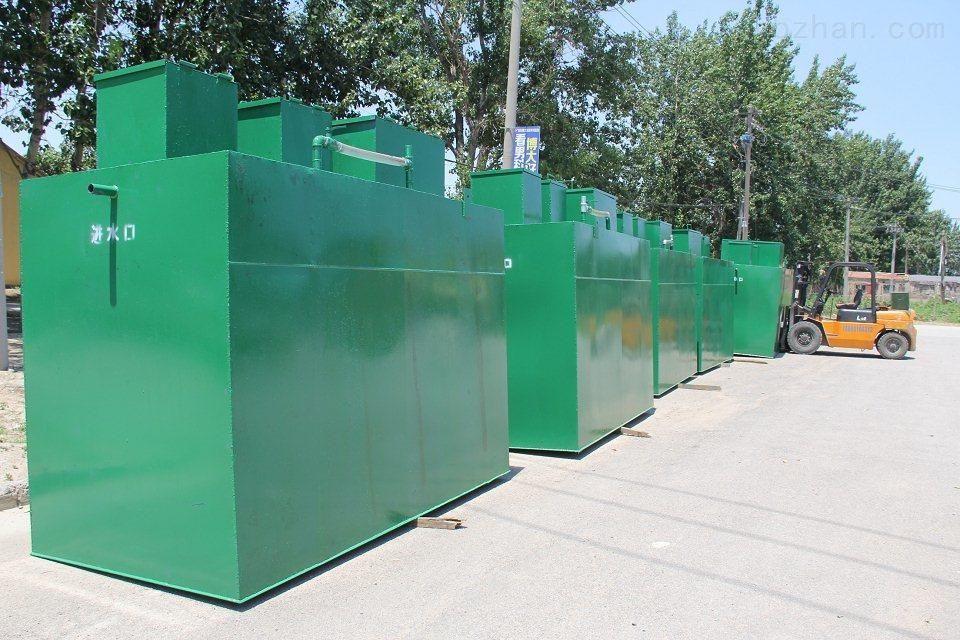 處理效率高_云陽一體化污水處理設備廠家