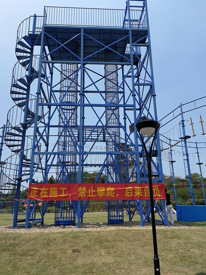 青島高空拓展器材廠
