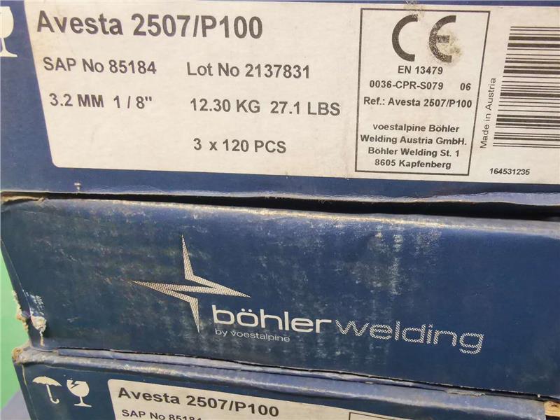 SAF2205雙相不銹鋼進口不銹鋼鋼板