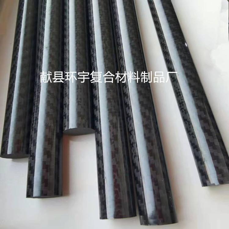 碳纖維型材** 河北碳纖維型材 進口材料