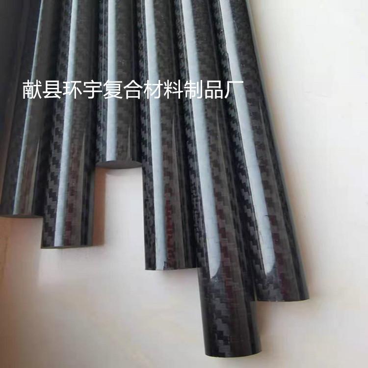 碳纖維棒 環宇碳纖維棒 規格齊全