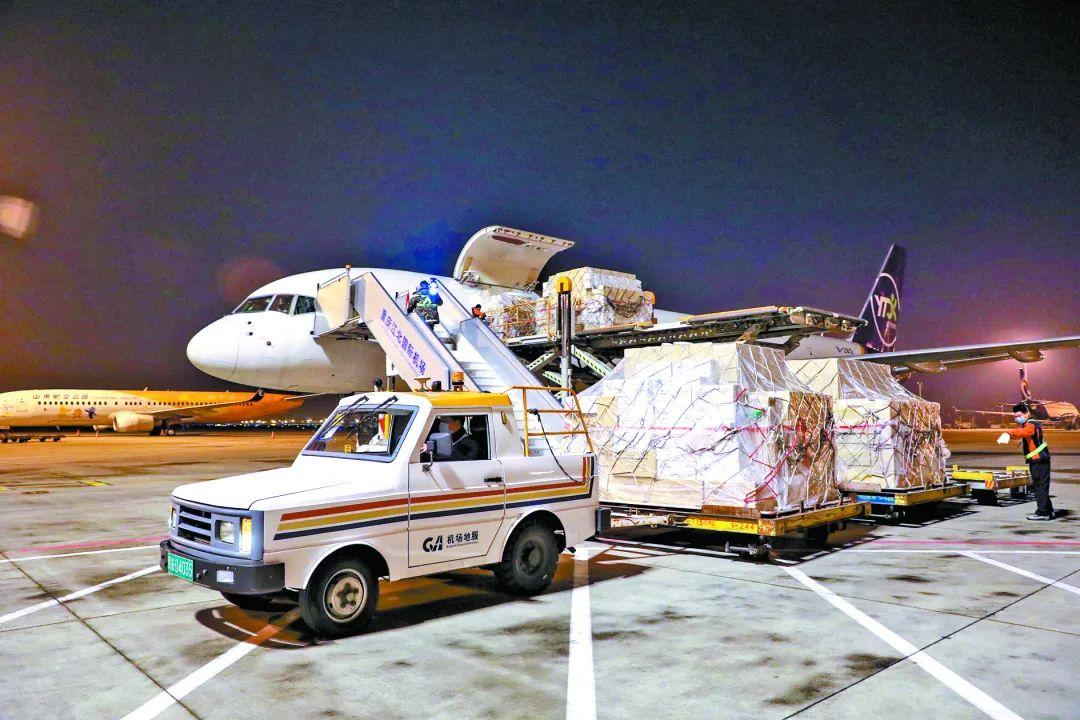 空運貨運公司