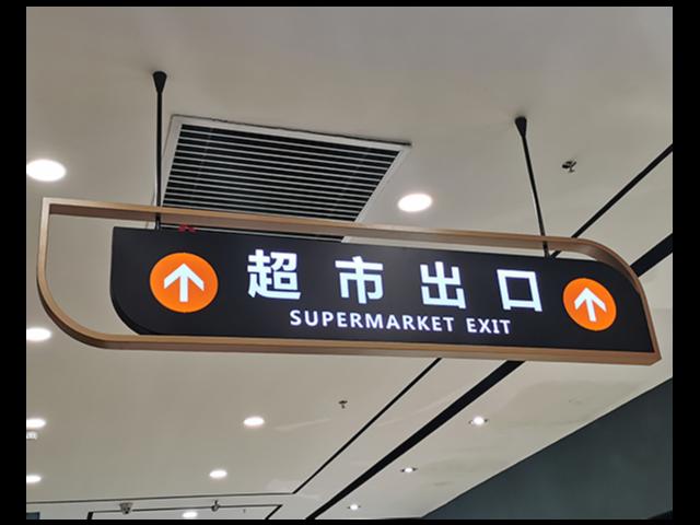 淮安垃圾分類亭制作廠家 淮安市千首廣告裝飾材料供應