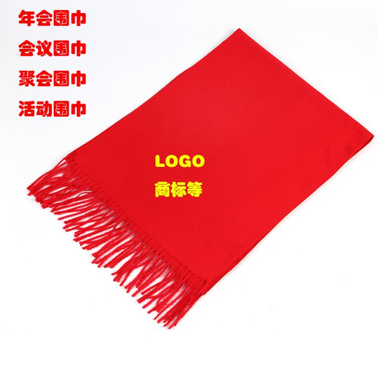 巢湖開業紅圍巾訂購
