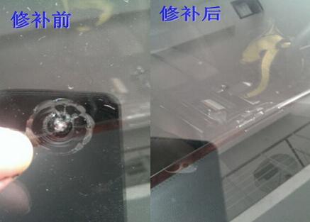 汽車風擋玻璃修復_還原度高