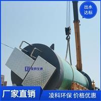 高速路一體化提升泵站 預制一體化泵站 廠家定制一體化預制泵站