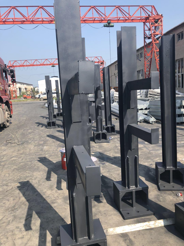 青海声屏障立柱预埋件加工