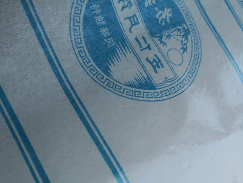 格拉辛纸白色淋膜纸