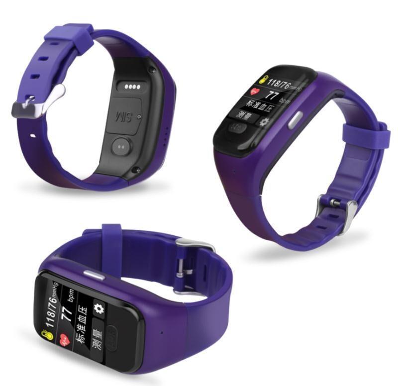 长沙白叟健康GPS定位心率血压监测手环厂家